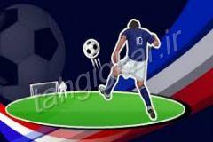 Tahgigkar.ir_Karamoozi_Football
