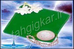 Tahgigkar.ir_Namaz